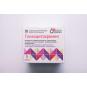 Гликоцитохромин (в стиках)