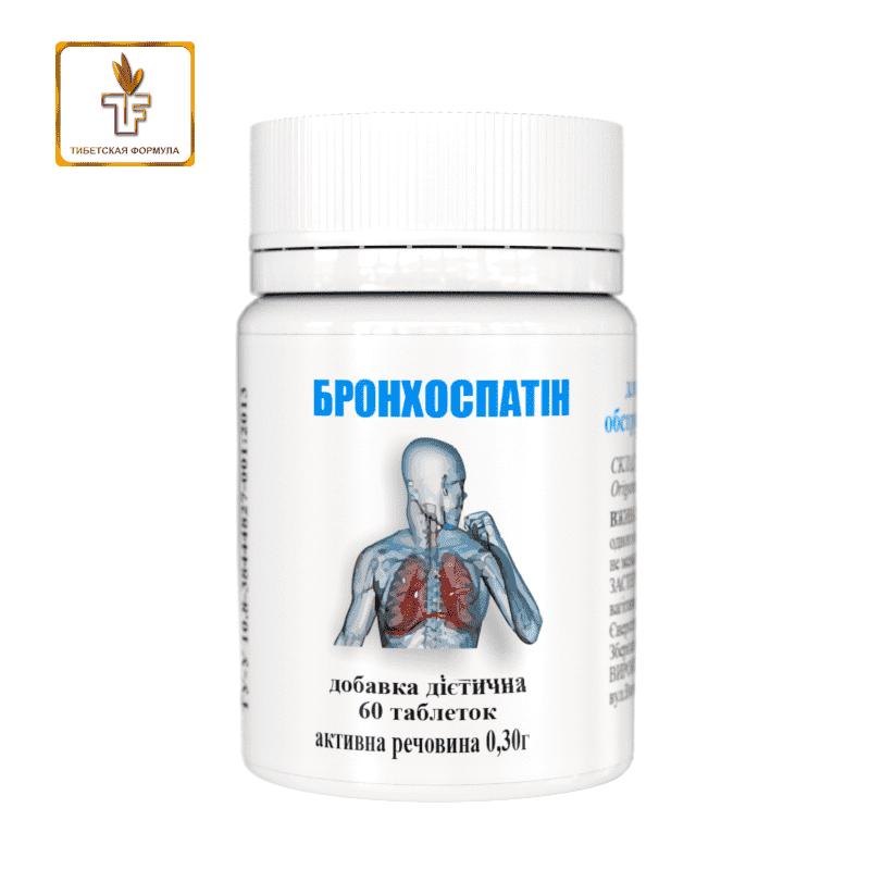 Биодобавка «Бронхоспатин» - Тибетская Формула