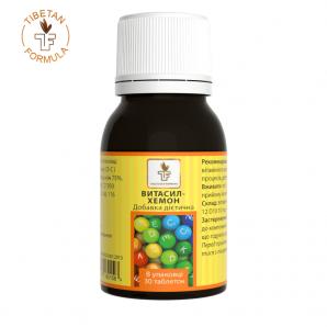 """Комплекс гомеопатически потенцированных витаминов """"Витасил-Хемон"""""""