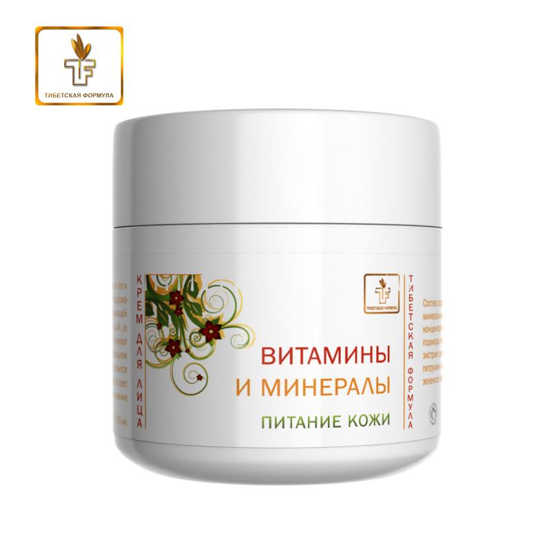 Витамины и минералы питание кожи - Тибетская Формула