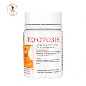 """Биодобавка """"Теротозин"""" - Тибетская Формула"""