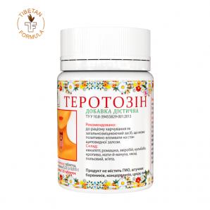 Теротозин детский - Тибетская Формула