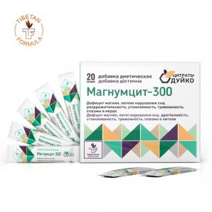 Препарат Магнумцит 300 (в стиках)