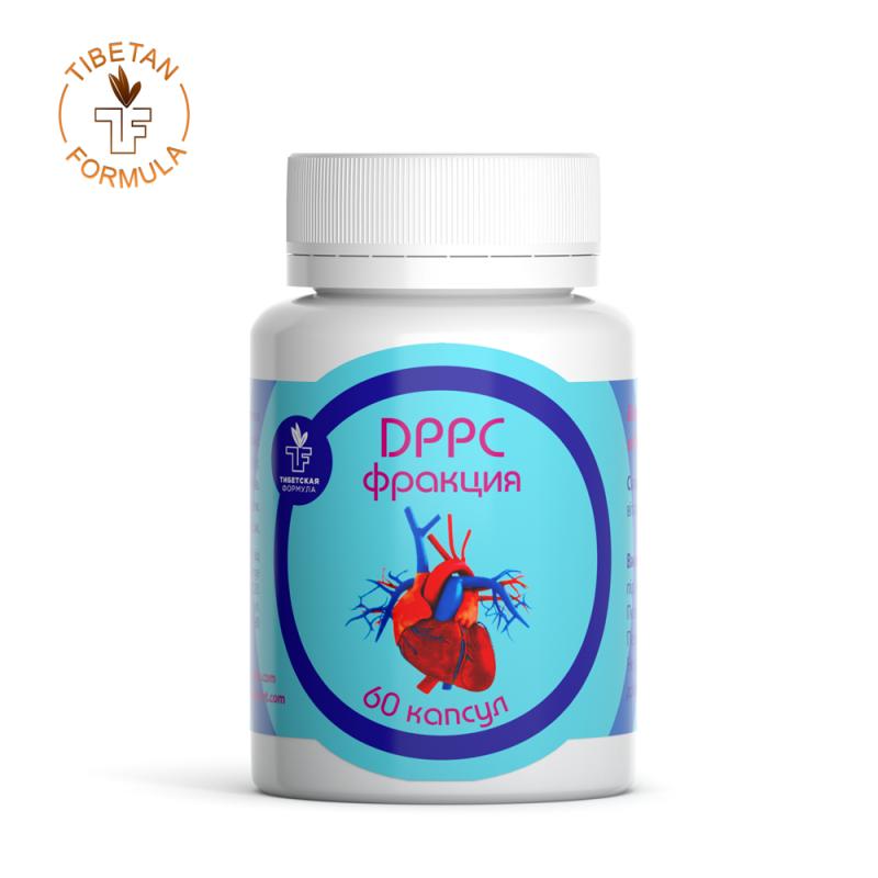 DPPC-фракция