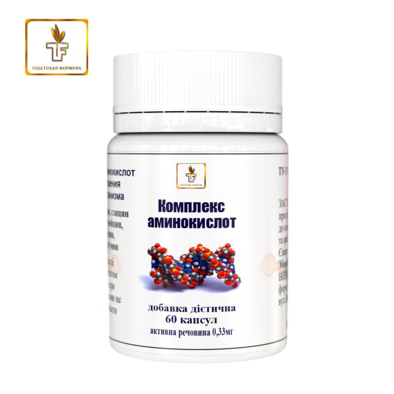Аминокислотный комплекс для беременных 241